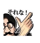 髭メガネ 装着義務 1(個別スタンプ:4)