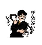 髭メガネ 装着義務 1(個別スタンプ:6)