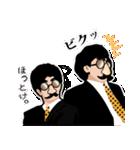 髭メガネ 装着義務 1(個別スタンプ:13)
