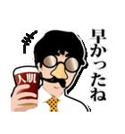 髭メガネ 装着義務 1(個別スタンプ:21)