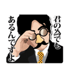 髭メガネ 装着義務 1(個別スタンプ:22)