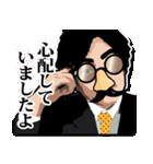 髭メガネ 装着義務 1(個別スタンプ:25)