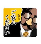髭メガネ 装着義務 1(個別スタンプ:26)