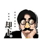 髭メガネ 装着義務 1(個別スタンプ:29)