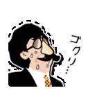 髭メガネ 装着義務 1(個別スタンプ:30)