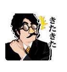 髭メガネ 装着義務 1(個別スタンプ:31)