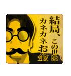 髭メガネ 装着義務 1(個別スタンプ:33)