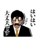 髭メガネ 装着義務 1(個別スタンプ:34)