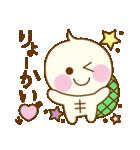 可愛いカメ(個別スタンプ:03)