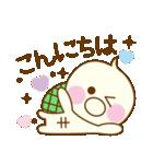可愛いカメ(個別スタンプ:05)