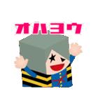 ゲゲゲの鬼太郎×箱氏の妖怪スタンプ(個別スタンプ:01)