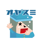 ゲゲゲの鬼太郎×箱氏の妖怪スタンプ(個別スタンプ:02)