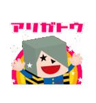 ゲゲゲの鬼太郎×箱氏の妖怪スタンプ(個別スタンプ:04)