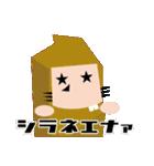 ゲゲゲの鬼太郎×箱氏の妖怪スタンプ(個別スタンプ:07)