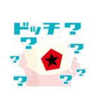 ゲゲゲの鬼太郎×箱氏の妖怪スタンプ(個別スタンプ:11)