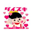 ゲゲゲの鬼太郎×箱氏の妖怪スタンプ(個別スタンプ:13)