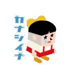 ゲゲゲの鬼太郎×箱氏の妖怪スタンプ(個別スタンプ:15)