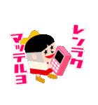 ゲゲゲの鬼太郎×箱氏の妖怪スタンプ(個別スタンプ:16)