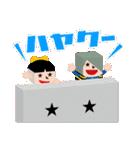 ゲゲゲの鬼太郎×箱氏の妖怪スタンプ(個別スタンプ:17)
