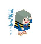 ゲゲゲの鬼太郎×箱氏の妖怪スタンプ(個別スタンプ:18)