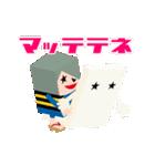 ゲゲゲの鬼太郎×箱氏の妖怪スタンプ(個別スタンプ:19)