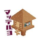 ゲゲゲの鬼太郎×箱氏の妖怪スタンプ(個別スタンプ:20)