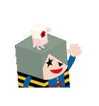 ゲゲゲの鬼太郎×箱氏の妖怪スタンプ(個別スタンプ:26)