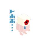 ゲゲゲの鬼太郎×箱氏の妖怪スタンプ(個別スタンプ:28)