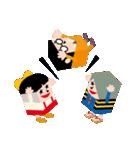 ゲゲゲの鬼太郎×箱氏の妖怪スタンプ(個別スタンプ:32)