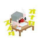 ゲゲゲの鬼太郎×箱氏の妖怪スタンプ(個別スタンプ:36)