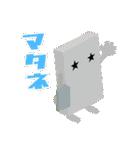 ゲゲゲの鬼太郎×箱氏の妖怪スタンプ(個別スタンプ:40)