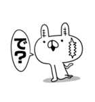 真っ直ぐなウサギとネコ