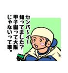 やきゅう部の後輩くん 2nd(個別スタンプ:02)