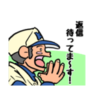 やきゅう部の後輩くん 2nd(個別スタンプ:03)