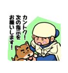 やきゅう部の後輩くん 2nd(個別スタンプ:05)