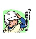やきゅう部の後輩くん 2nd(個別スタンプ:08)