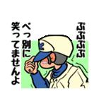 やきゅう部の後輩くん 2nd(個別スタンプ:09)