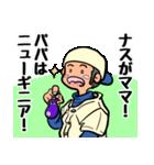 やきゅう部の後輩くん 2nd(個別スタンプ:10)