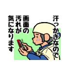やきゅう部の後輩くん 2nd(個別スタンプ:12)