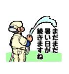 やきゅう部の後輩くん 2nd(個別スタンプ:13)