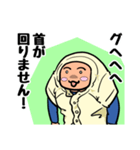 やきゅう部の後輩くん 2nd(個別スタンプ:14)
