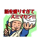 やきゅう部の後輩くん 2nd(個別スタンプ:16)