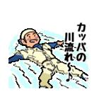 やきゅう部の後輩くん 2nd(個別スタンプ:20)