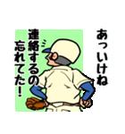 やきゅう部の後輩くん 2nd(個別スタンプ:21)