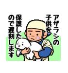 やきゅう部の後輩くん 2nd(個別スタンプ:29)