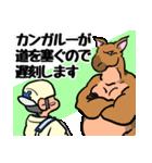 やきゅう部の後輩くん 2nd(個別スタンプ:30)