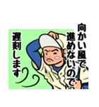やきゅう部の後輩くん 2nd(個別スタンプ:31)