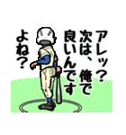 やきゅう部の後輩くん 2nd(個別スタンプ:34)