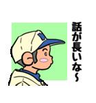 やきゅう部の後輩くん 2nd(個別スタンプ:35)