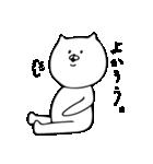 ちゃんねこ3(個別スタンプ:01)